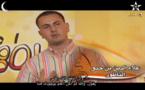 الفنان الكوميدي علاء الدين بنحدو على القناة الثامنة