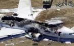 تحطم طائرة ماليزية كانت في رحلة من أمستردام الى كوالالمبور على متنها 295 شخصا