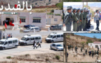"""اعتقالات وإصابات في صفوف نشطاء احتجوا على ما أسموه """"الإحتفال المشبوه"""" لذكرى معركة أنوال المجيدة"""