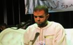 المقـرئ عصام صبار يحرز جائزة الفارس في مهرجان ريف رمضان