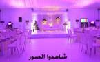 الآن بالناظور.. ممون الحفلات بنيحيى يفتتح فرعا بالمدينة بعد نجاحه في أشهر المدن المغربية