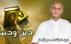 الأستاذ عمر الأصفر يتحدث عن الاحتفال بعيد الفطر المبارك