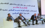 مغاربة العالم في لقاء تواصلي بالرباط مساء عيد الفطر السعيد
