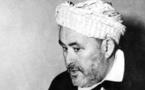مشبال: الأمير الخطابي كان مولعا بسماع الأغاني الأمازيغية الريفية