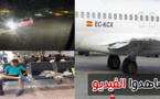 تعطل طائرة إسبانية بمطار فرانكفورت كانت بصدد نقل أفراد الجالية صوب الناظور