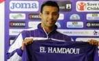 بعد التهميش الذي تعرض له .. الحمداوي يقترب رحيله عن فيورنتينا الإيطالي