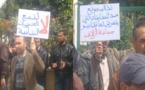 موظفون بجماعة أزلاف يحتجون مرة اخرى ويطالبون بإيفاد لجنة مركزية للتحقيق في ما يجري بالجماعة