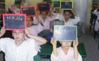 أساتذة اللغة الأمازيغية يقاطعون تعييناتهم من قبل وزارة التربية الوطنية في المجال القروي