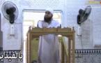 خطبة نجيب الزروالي..كان ثابت البناني يقول يا رب إن أذنت لأحد أن يصلي في قبره فأذن لي