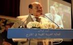 """اتهامات لـ """"البيجيدي"""" بالوقوف وراء احتجاجات طالت كبير مجلس الجالية """"بوصوف"""" بالرباط"""