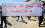 ساكنة دوار تساسنت تخرج للاحتجاج تزامناً مع تواجد الملك بالحسيمة