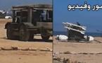 صواريخ ومضادات للطائرات في الدارالبيضاء تحسبا لضربات جوية لتنظيمات إرهابية