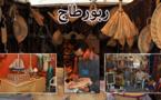 حِرَفِيّو المملكة يلتقون بالناظور لإبراز إبداعاتهم خلال المعرض الجهوي للصناعة التقليدية