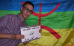 زناي يثير ضجة مرة أخرى عبر رفعه شعار: مساعدة المقربين أولى من أهل غزة