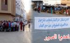السوق العشوائي بمدينة بن الطيب يخرج ساكنة حـي إلهام للإحتجاج والسلطة الملحية مطالبة بإبعاده