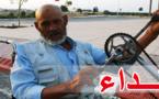 من الدريوش: نداء محمد المعزوزي من اجل الحصول على كرسي كهربائي متحرك