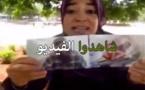 بالفيديو..سيدة مغربية تقول أن زوجها السلفي طالبها بمعاشرته نهار رمضان وتشبهه بالداعشي