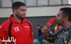 الدولي السابق نورالدين البوخاري: إلتحقت بنادي مغرب90 لمساعدة الطاقات المغربية الشابة