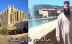 روبورتاج: أكثر المهاجرين بجزيرة مايوركا الاسبانية مغاربة وبنايات المسلمين مازلت فيها منذ عقود