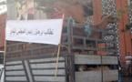 في سابقة هي الأولى.. فلاحون ورعاة يحتجون بالحيوانات ضد رئيس المجلس البلدي ببركان