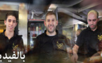 روبروتاج : نجاح أربعة مغاربة في مشروع أكلات الدجاج المشوي الحلال بهولندا