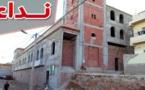 دعوة للمساهمة في إتمام عملية إعادة بناء المسجد العتيق بالناظور