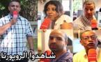 إذاعة هولندا العالمية.. قناة تواصلية للجاليات العربية ومنبر مستقل للشباب المهاجر بأوروبا