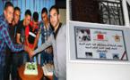 الرابطة الوطنية للشرفاء الأدارسة تفتتح مقرها الجديد ببلدية ميضار