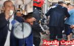 في تصرف شجاع.. باشا الناظور يتخلى عن البروتوكول ويساهم في إنقاذ سوق المركب من الحريق