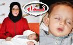 أسرة الطفلة فاطمة الزهراء التي أصيبت بثقب ثاني في قلبها تناشد المحسنين لمساعدتها