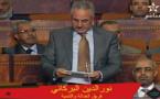 البركاني يسائل وزير الداخلية حول تأهيل الإدارة الأمنية بالناظور