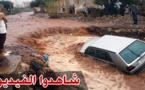 غرق سيارة ببويزازارن والساكنة  تُندِّدُ بتماطل السلطات في إحداث قنطرة