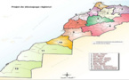 رفض الداخلية تمكين الريف من جهة مُوَحّدة.. هل يُنْذر بثورة مدنية وسياسية بالمنطقة؟
