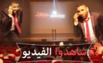 """في عرضه الأول.. """"بي بي يو يو"""" يبهر الجالية المغربية ببلجيكا ويلقى نجاحا كبيرا"""