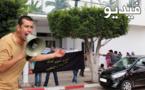 معطلو الناظور في اعتصام مفتوح أمام البلدية
