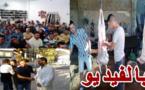 مغاربة ومسلمو مايوركا الإسبانية يحتفلون بعيد الأضحى المبارك