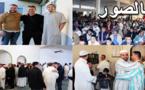 احتفال الجالية بالعيد الكبير بمدينة فرانكفورت