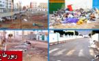 فضيحة قطاع النظافة بالدريوش.. مخلفات السوق الأسبوعي تغرق أحياء سكنية بالأزبال خلال العيد