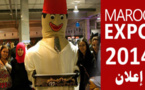 إعلان: بداية تسجيل المشاركين في المعرض الدولي بهولندا ماروك إكسپو 2014