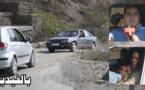 مواطنون يطالبون بإصلاح الطريق الرابطة بين تمسمان وبلدية إمزورن