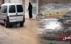 التساقطات المطرية الاخيرة تكشف عن هشاشة كبيرة في البنية التحتية بجماعة تمسمان