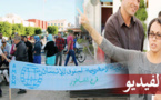 الجمعية المغربية لحقوق الإنسان تَحْتجُّ بساحة التحرير