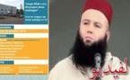 طارق بن علي بمسجد الرحمان بهولندا من أجل جمع تبرعات لشراء مبنى جديد بألفن