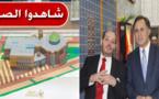 بهولندا.. تدشين أكبر مسجد مغربي في منطقة برابانت الشمال