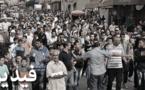 ساكنة مدينة زايو تنخرط بكل شرائحها الاجتماعية في الإضراب العام