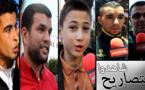 ناظوريون يدلون برأيهم حول إستدعاء أزيد من 6 لاعبين ريفيين للمنتخب المغربي