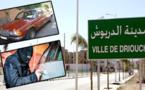 عصابات سرقة السيارات تتمكن من السطو على سيارة مواطن من أمام مسجد بالدريوش