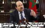 مَجلس الجَاليَّة المغربيَّة يُصدر قَرار تجمِيد شَراكتِه مع مَتحَف تروبن ميوزيم بهُولندا