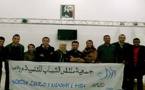 جمعية ملتقى الشباب للتنمية فرع الناظور تعقد أشغال جمعها العام العادي الأول و تجدد مكتبها