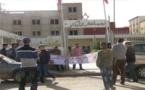 فرع ايت سعيد للجمعية الوطنية لحملة الشهادات المعطلين بالمغرب يخوض وقفة إحتجاجية امام القيادة